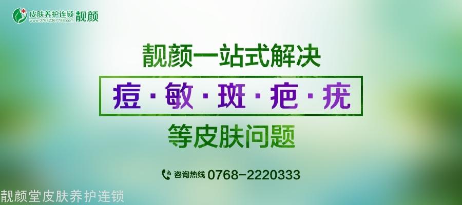 20190704171005_94817.jpg