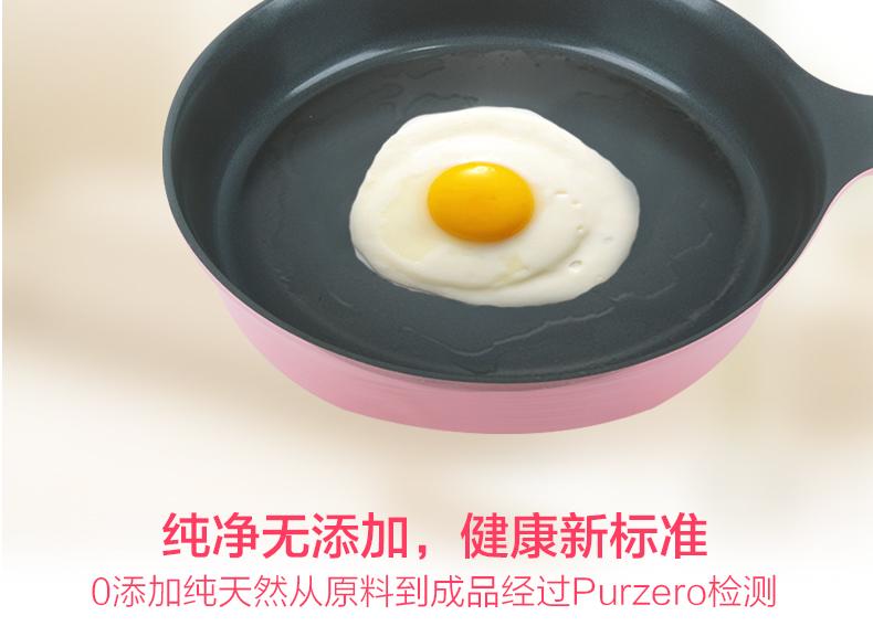 温馨煎锅详情页 (18).png