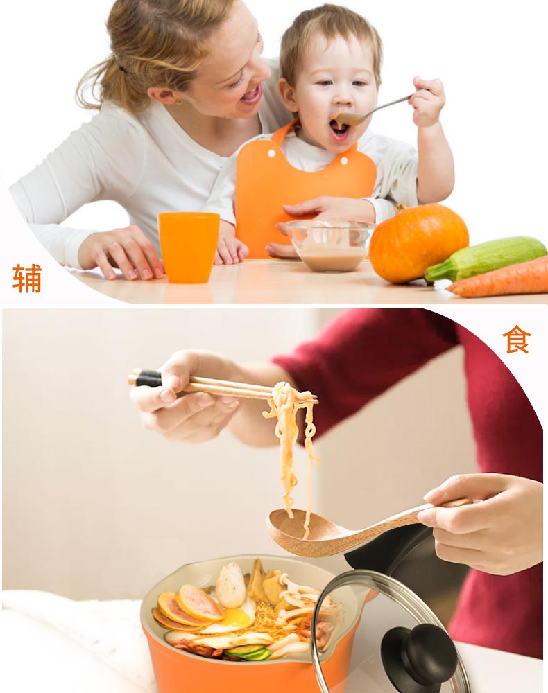 橙色奶锅详情页 (9).jpg