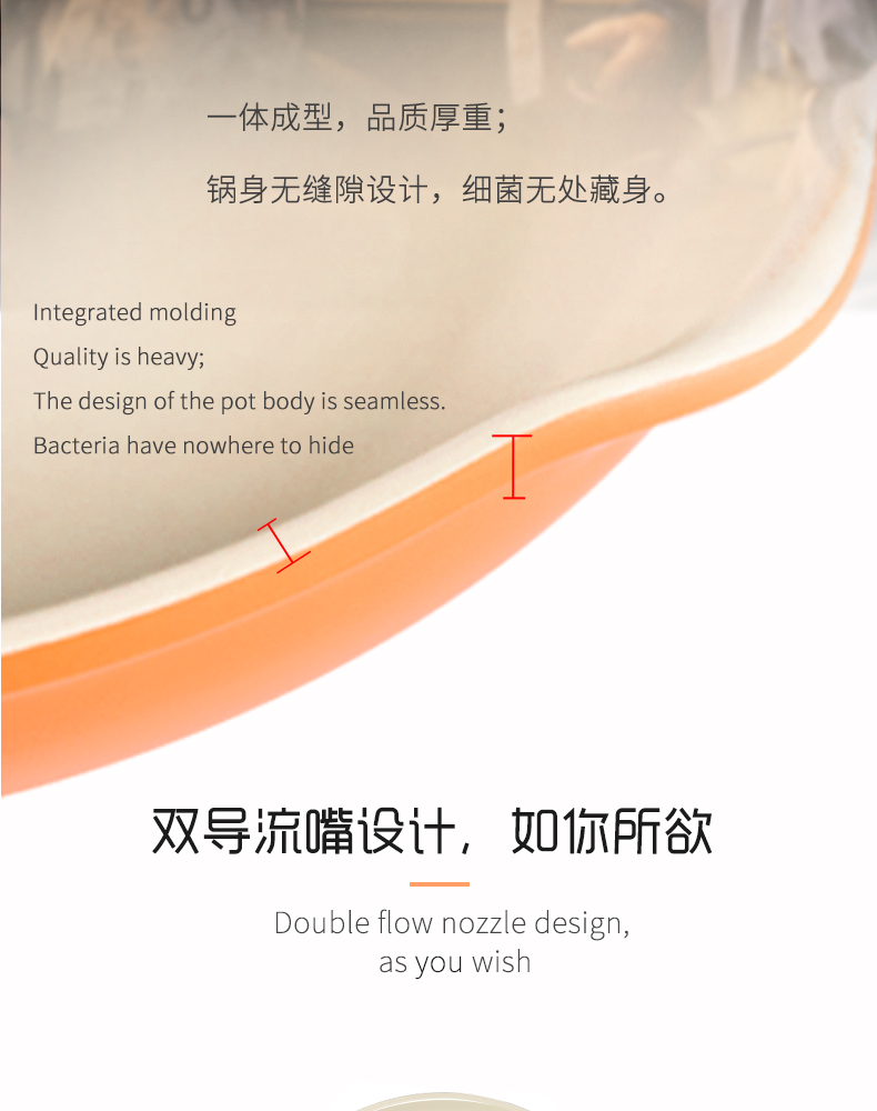 橙色煎锅详情页 (9).jpg