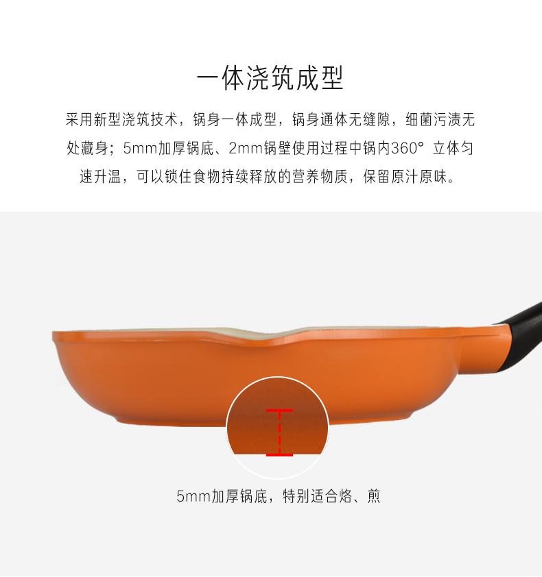 橙色两件套 (8).jpg