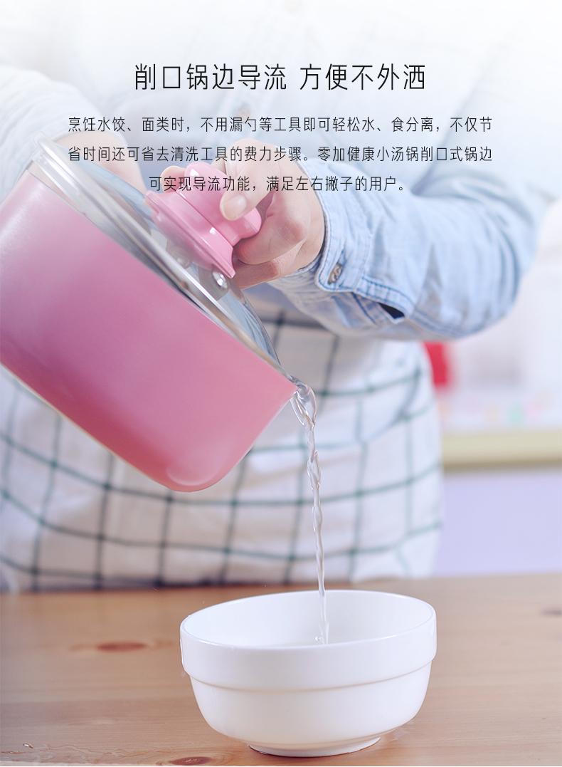 粉色奶锅详情页_05.jpg