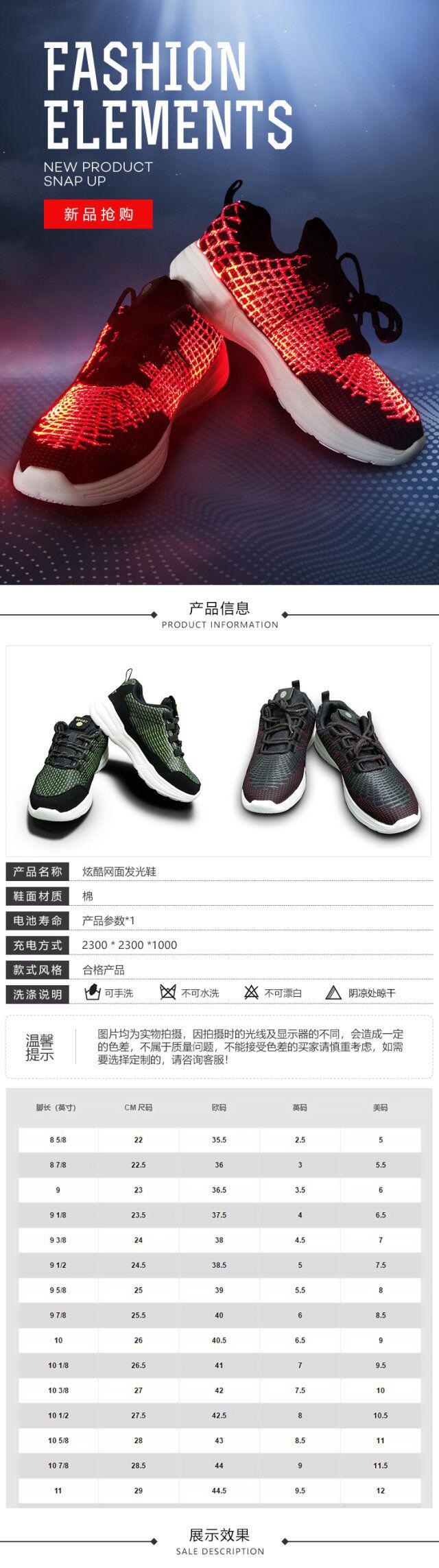 鞋子_01.jpg