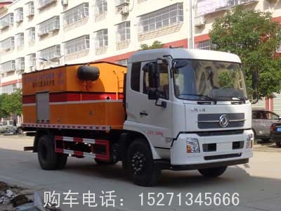 CLW5161TYHD5型路面养护车_1.jpg