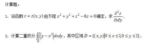 数学习题 8.1.jpg