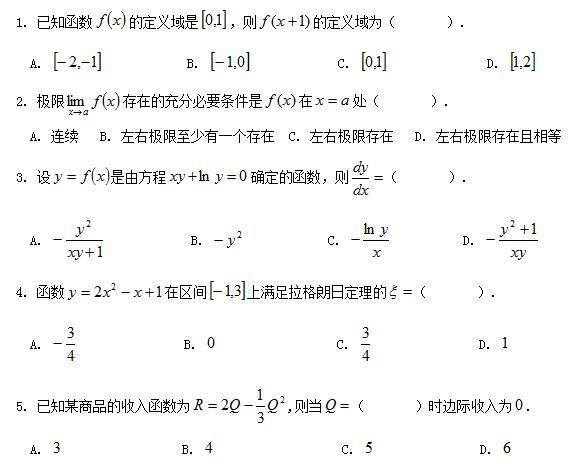 数学习题 8.15.jpg