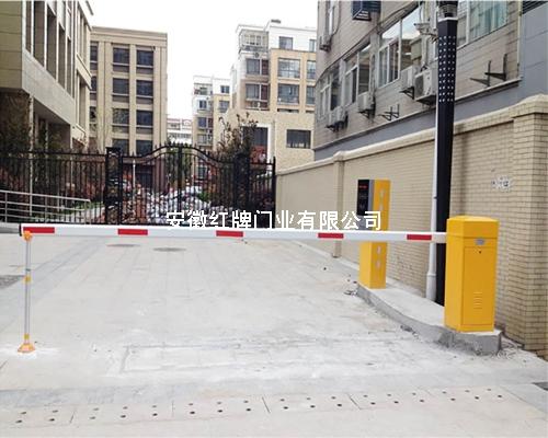 道闸停车系统案例