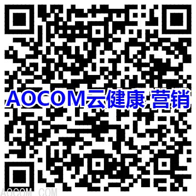 AOCOM云健康 事业自动营销.png