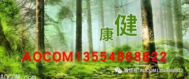 AOCOM云健康个人护理保健9.webp.jpg