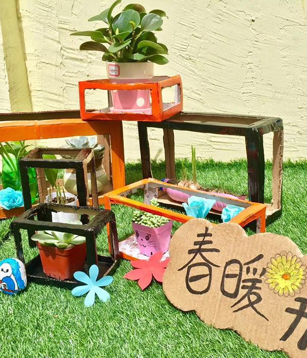 安丘高端幼兒園環境展示