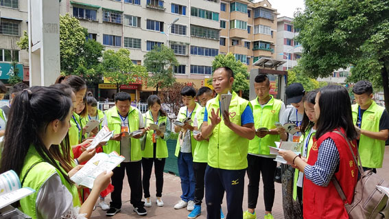 2018安顺市创建全国文明城市宣传志愿活动流程