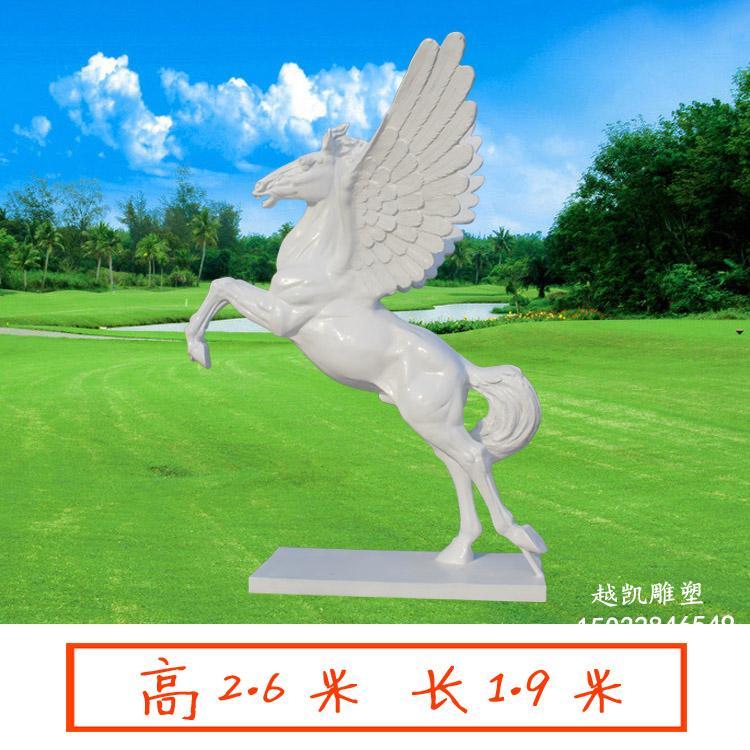 立庄 飞马2.jpg