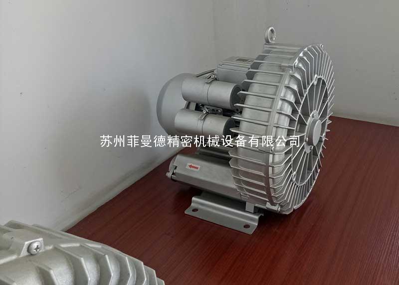 旋涡气泵风机15
