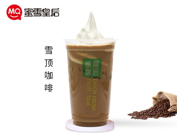 雪頂咖啡.jpg