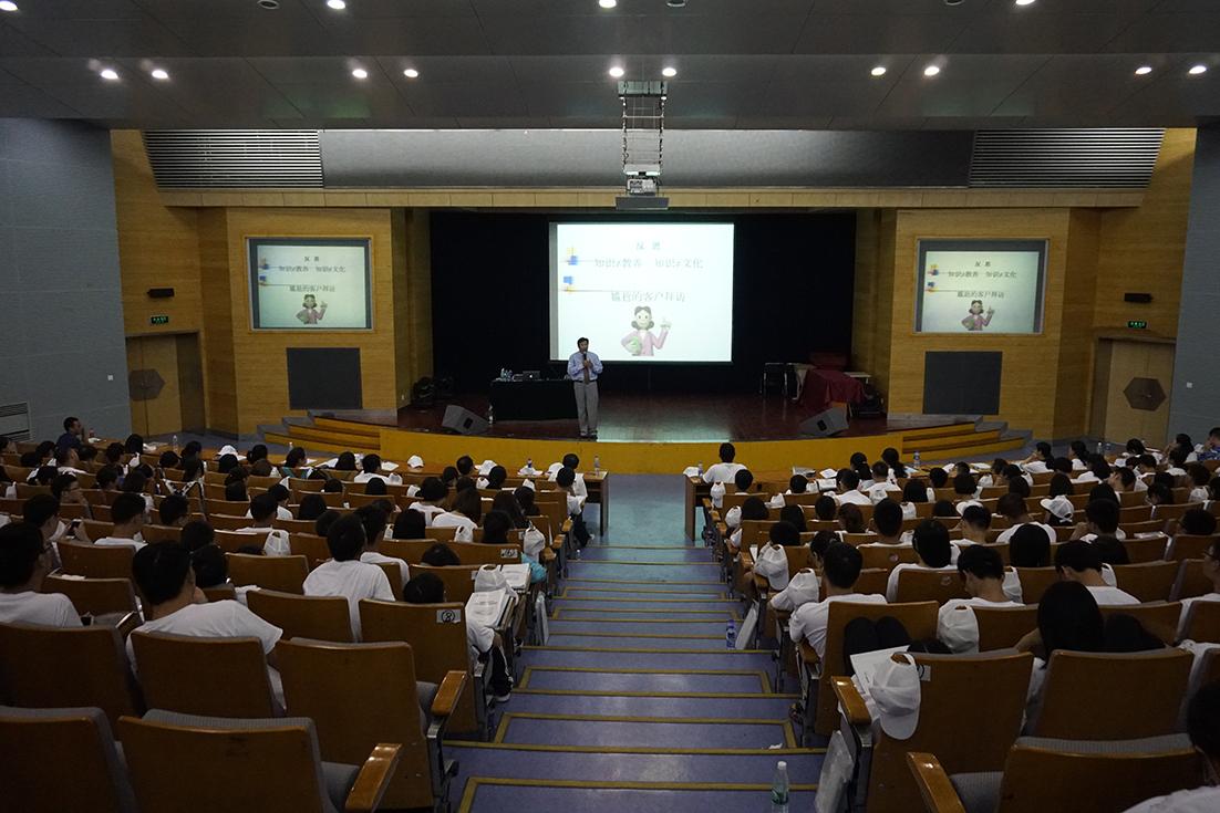 王燕斌老师为中国银行员工开展商务礼仪培训