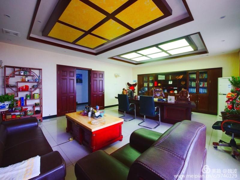 总裁办公室