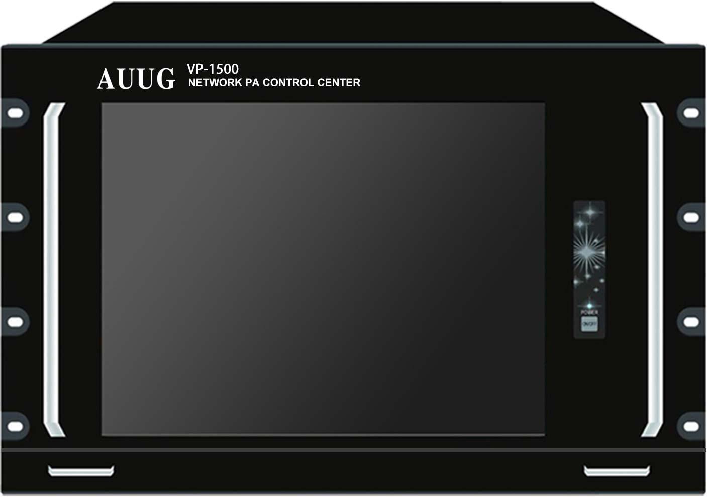 AUUG 网络广播服务器主机 VP-1500