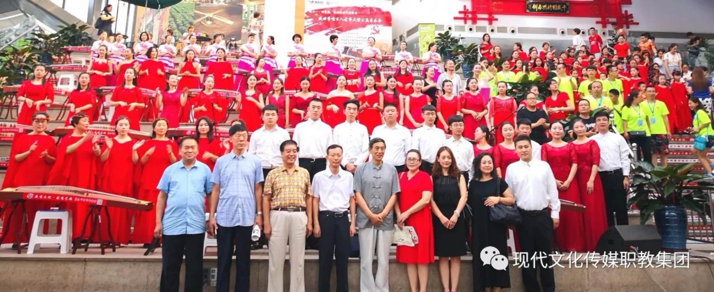 河北省首屆百人古箏音樂會—迎七一 頌黨恩  奏響新時代最強音