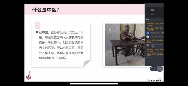 中醫2(1).jpg