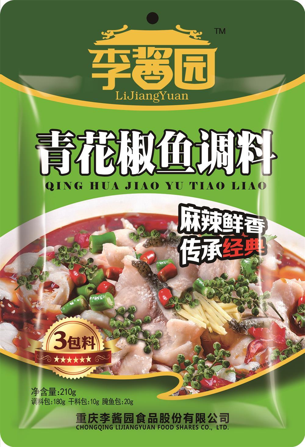 """""""李醬園""""210g青花椒魚調料"""
