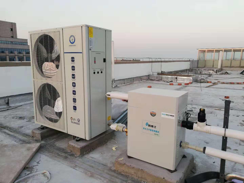变频空气能地暖空调二联供