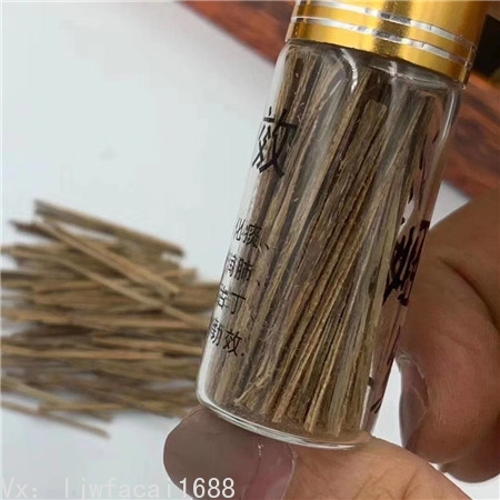沉香煙片可以潤肺 止咳 化痰