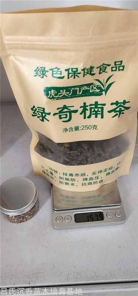 綠色食品奇楠沉香茶