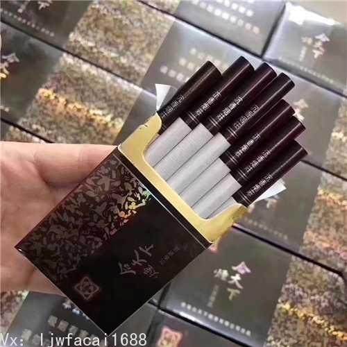 香港合天下沉香烟庄_一手货源价格