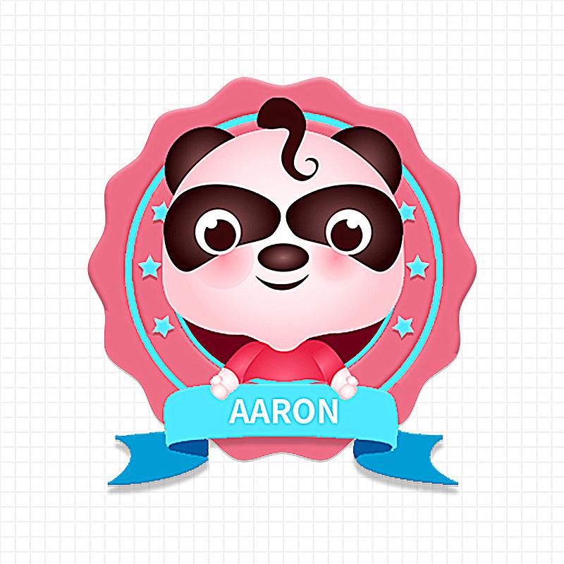 自成風骨難筆拓——Aaron吉祥物設計,卡通形象設計,教育吉祥物