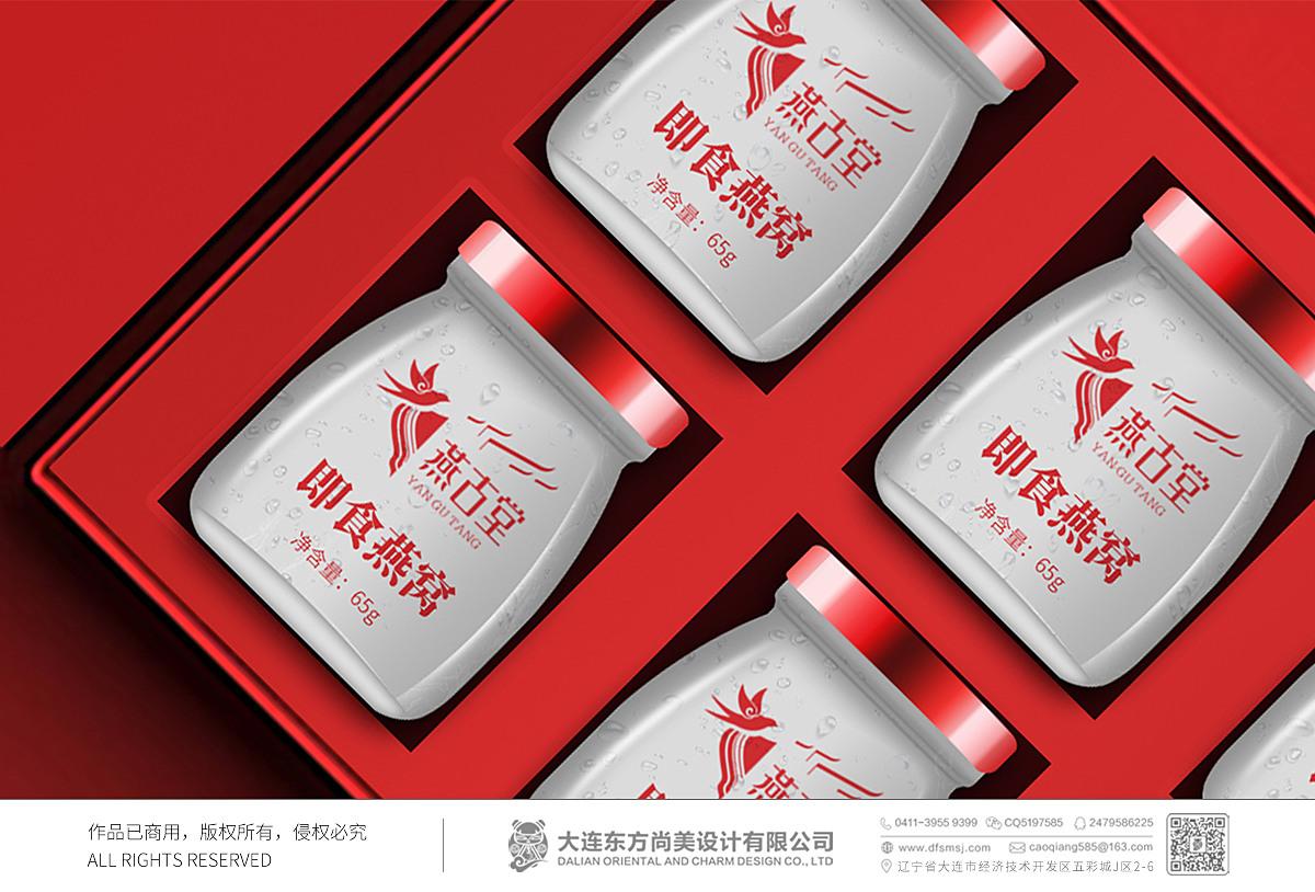 燕古堂logo設計_包裝設計_燕窩logo設計_燕窩包裝設計