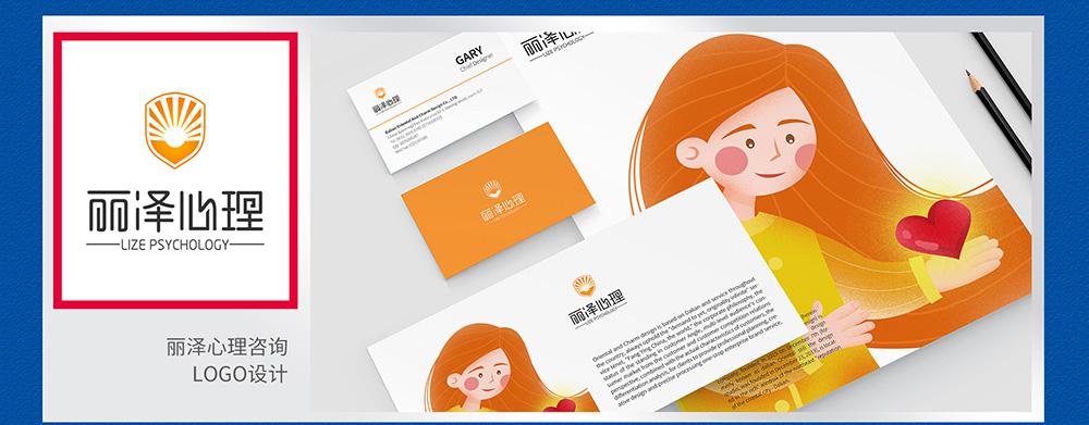 顏色修改版-企業標志-1-_13.jpg