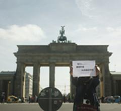 德国勃兰登堡门一览