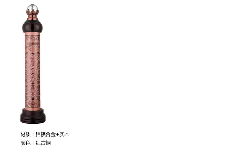 起頭詳情1878.jpg
