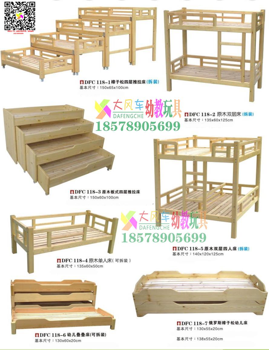 木制床.jpg
