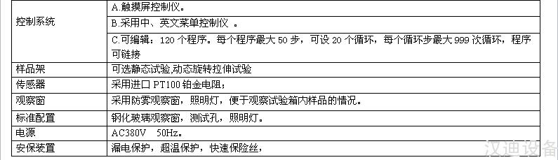 [V[EC}OGDW]26TA1MT_2[3M.png