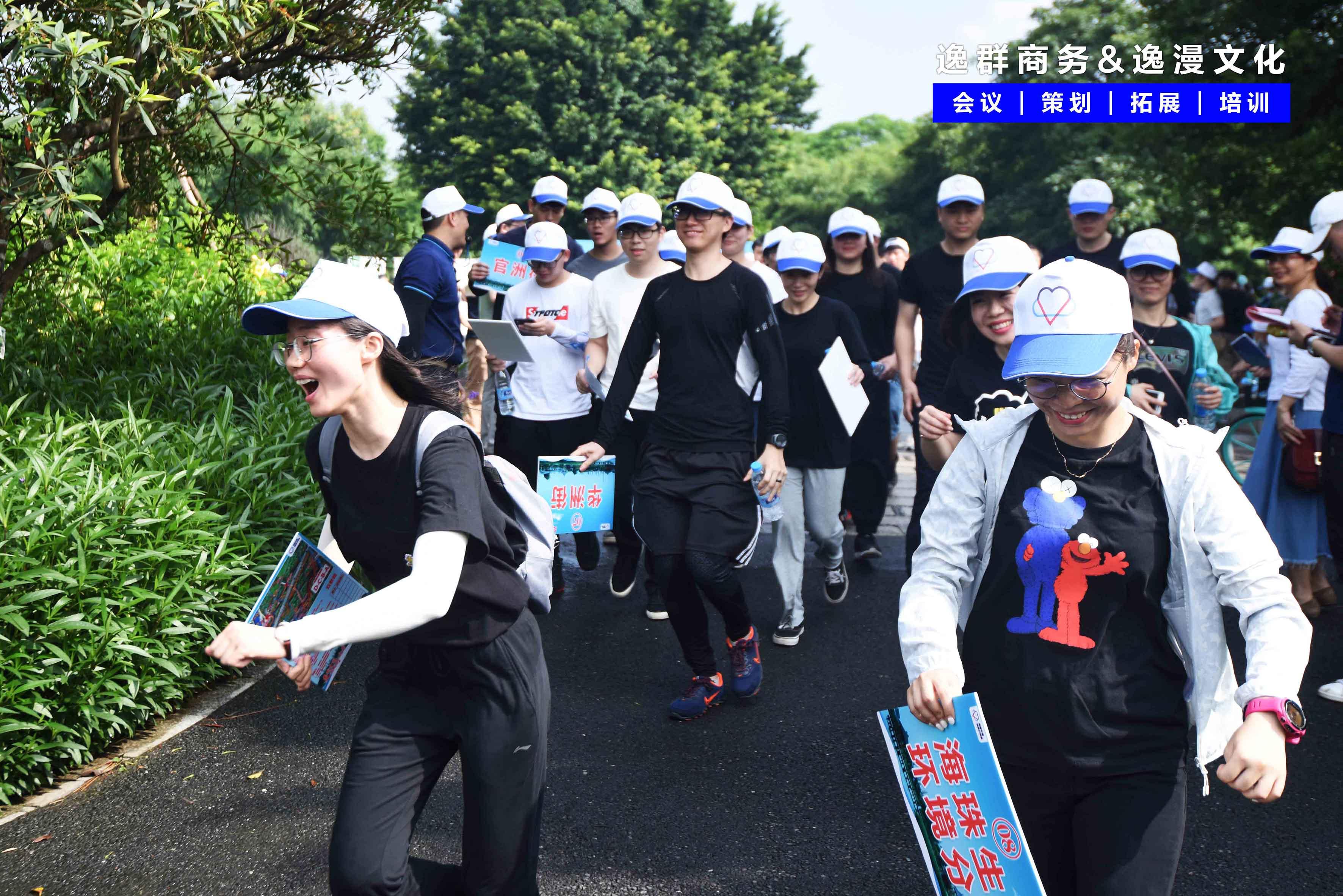 0605海珠区六五世界环境日主题实践活动