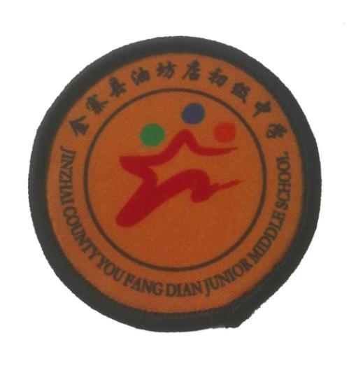 金寨县油坊店初级中学