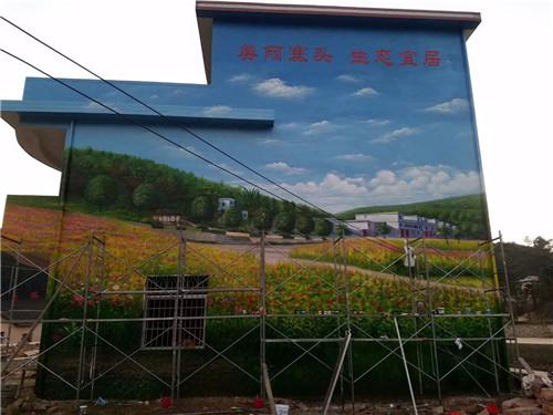美丽乡村文化墙效果图