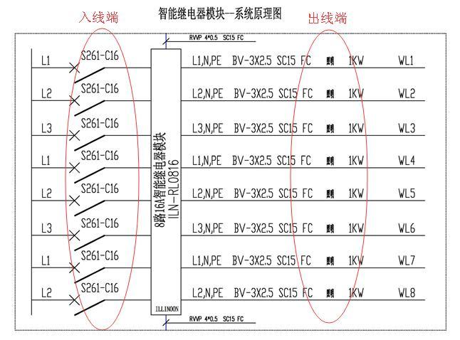 系统原理图2.JPG