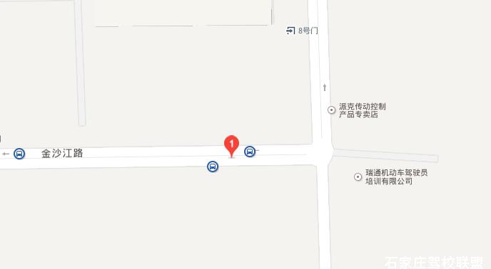 瑞通驾校地址