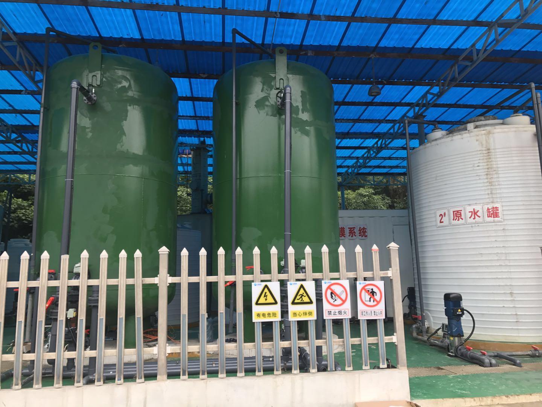 重庆三峰公司垃圾渗透液处理项目