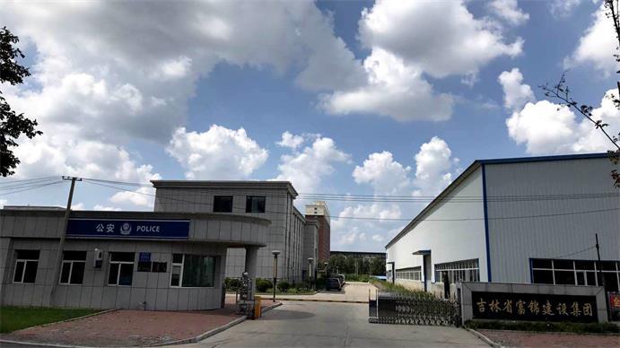 吉林省富锦建设集团有限公司