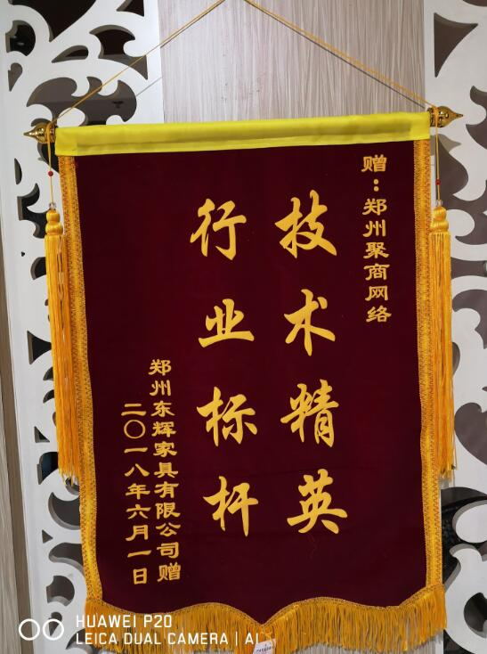 A banner from Zhengzhou Donghui Furniture Co., Ltd.