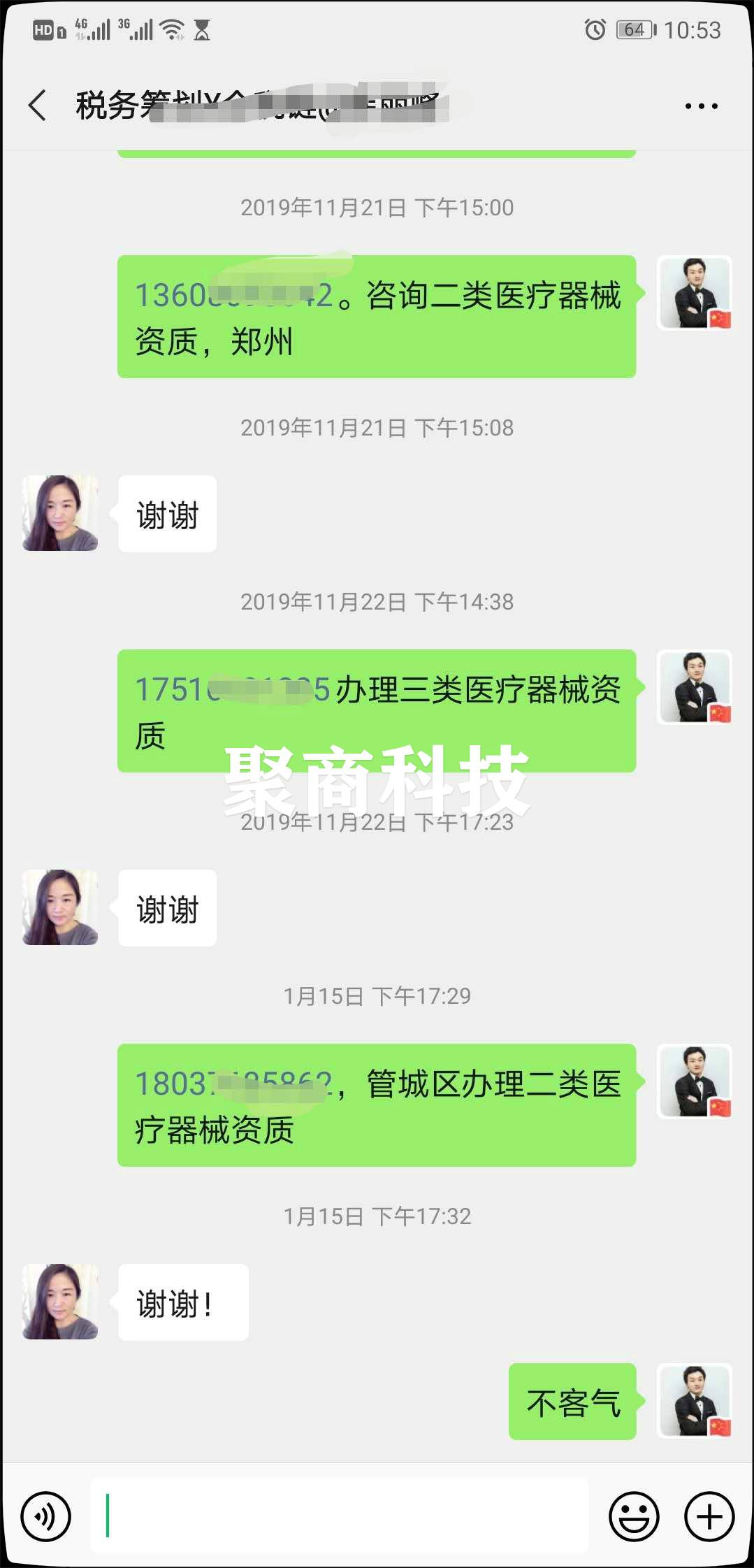 weixintupian_20200327105619.jpg