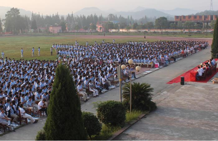 博文中学2015-2016学年度开学典礼