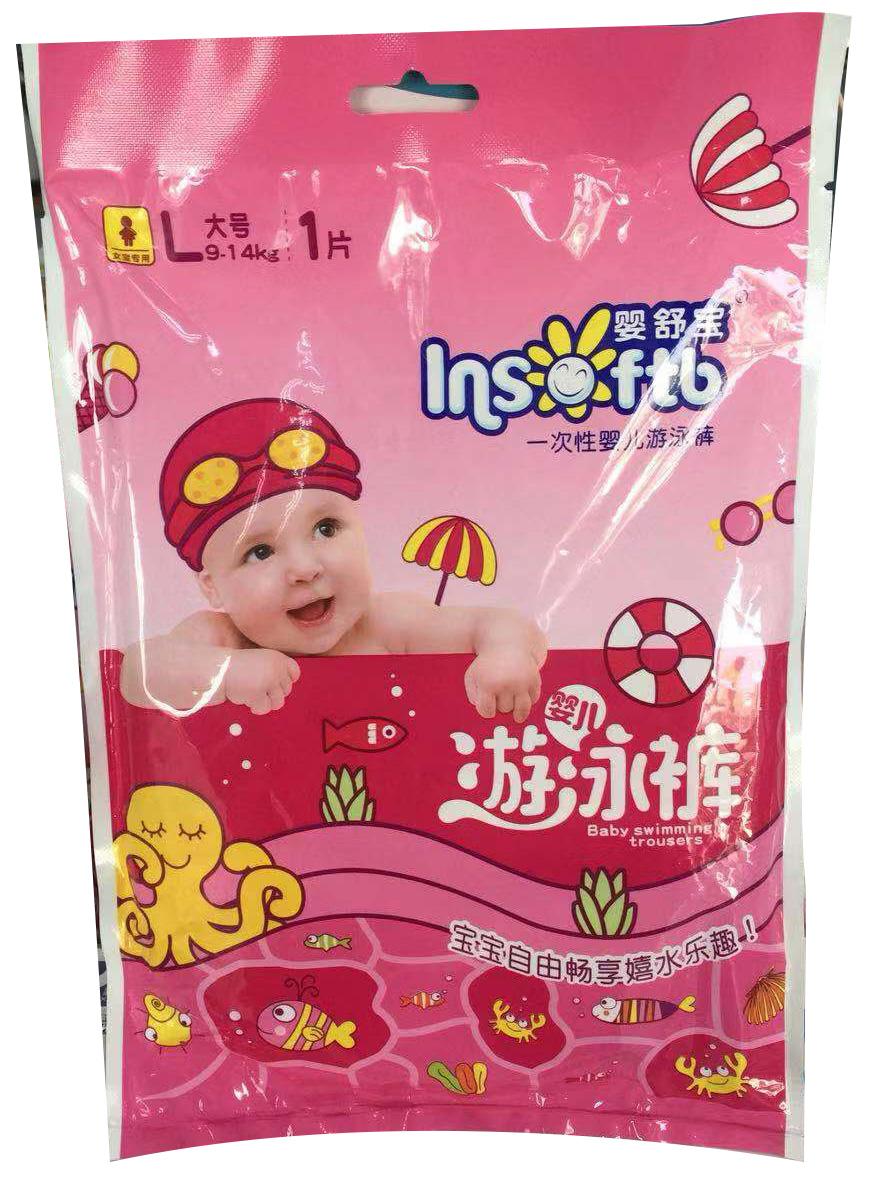 嬰舒寶一次性嬰兒游泳褲(女寶專用)L碼 1片/包