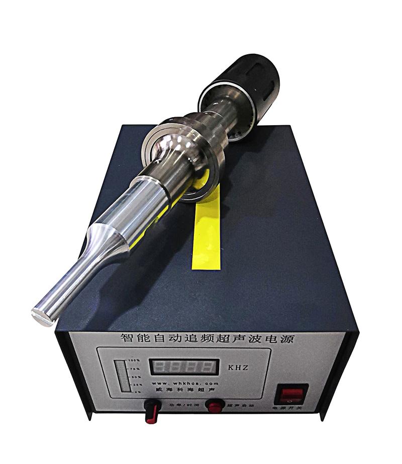 超声波切水口机 浇口切除