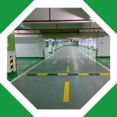 停车场系统地坪系列