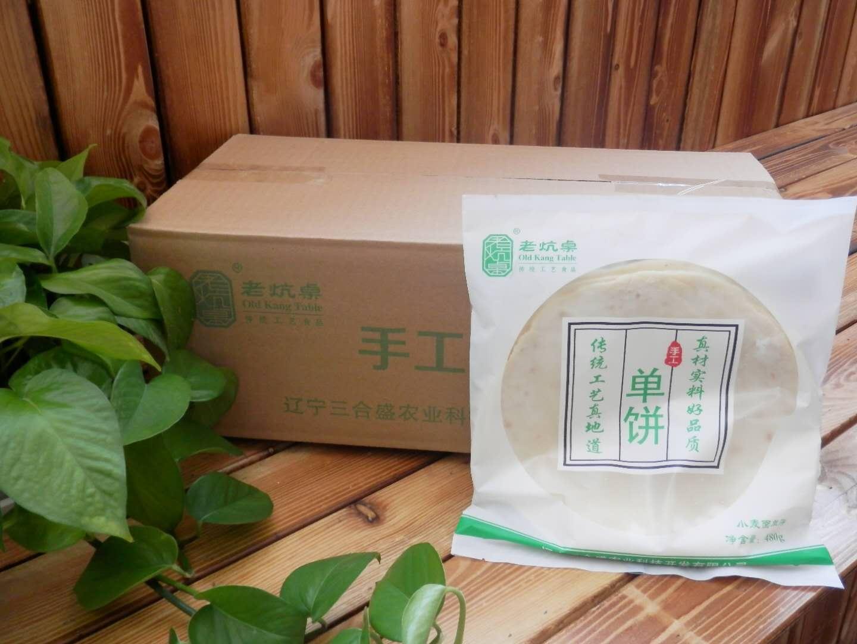 老炕桌农家手工单饼 480g*20袋/箱