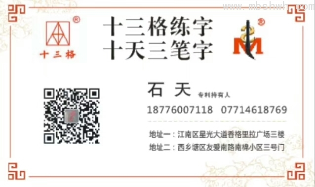 微信图片_20200202151943.jpg